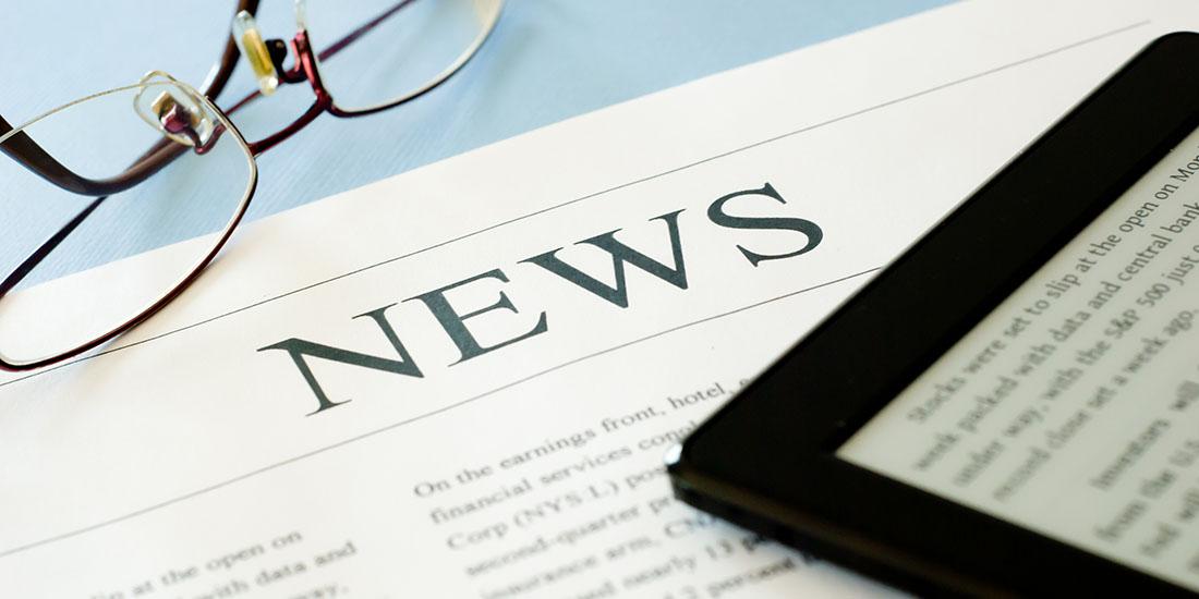 SBC日本語学院研修センターからの新着ニュースです
